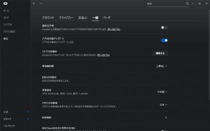 SnapCrab_NoName_2019-7-3_17-19-38_No-00